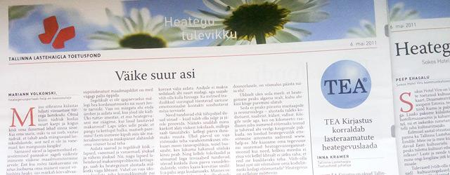 """Mariann Volkonski - Help.ee üks asutajatest - kirjutas eelmisel nädalal Postimehe vahel olnud heategevuslikku lisasse väikese artikli.  <a href=""""http://www.help.ee/artikkel-vaike-suur-asi/"""">Continue reading <span class=""""meta-nav"""">→</span></a>"""